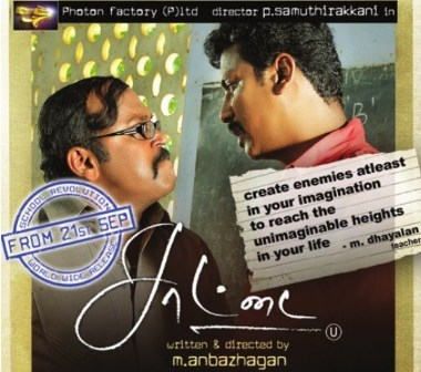 Watch Saattai (2012) Tamil Movie Online