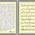 Fadhilah Membaca Ayat Kursi