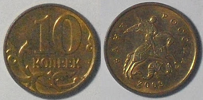 russia 10 kopek 2003