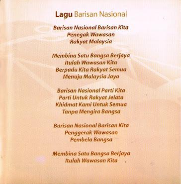 Lagu Barisan Nasional