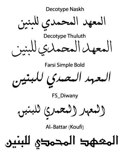 DytoBagas Software Crack: 131 Arabic Fonts Style