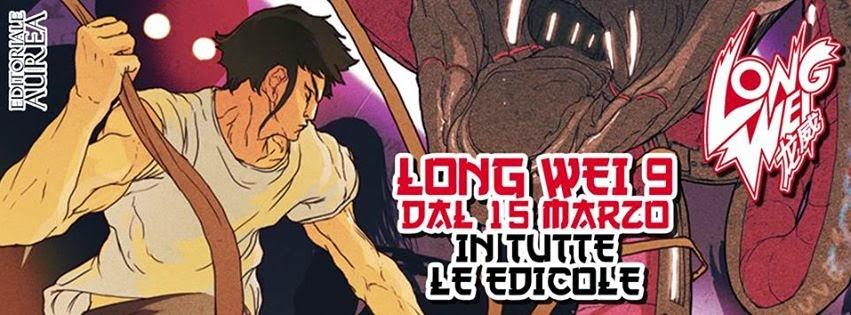 Long Wei