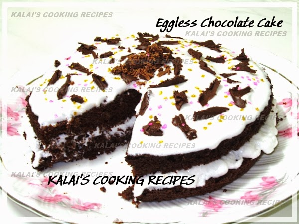 Delicious Eggless Chocolate and Walnut Cake - Women's Day Special