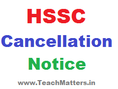 image : HSSC Cancellation Notice @ TeachMatters.in