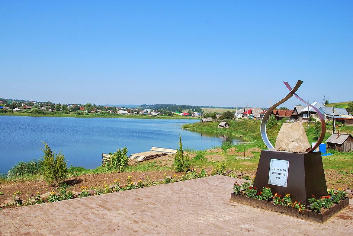 Памятник медистому песчаннику - село Калинино
