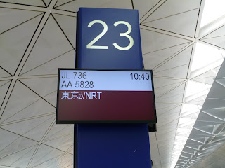 Hong Kong Airport, Gate 23border=