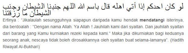 Bersetubuh Cara Islam