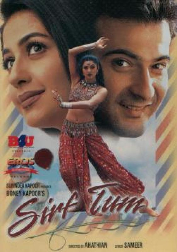 Sirf Tum Songs Download Sirf Tum MP3 Songs Online Free on