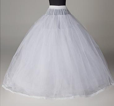 innatto: crinolinas para realzar la falda del vestido