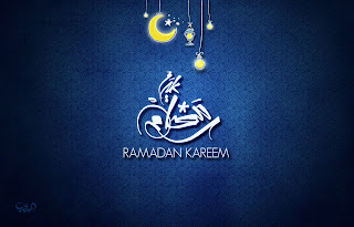 صور رمضان كريم 2017
