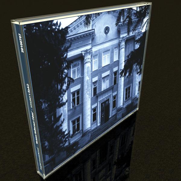 концерт композитора Андрея Климковского 'Музыка Небесных Сфер' в Крымской астрофизической Обсерватории 7 июля 2010 года | полная аудиозапись на 2 CD