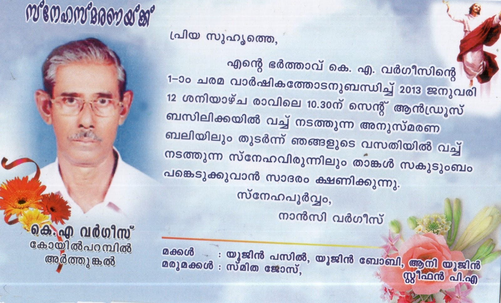 49 invitation for death anniversary invitation anniversary death for invitation death anniversary for fathers anniversary my death 1st koilparampil varghese arthunkal stopboris Gallery