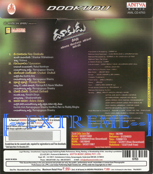 dookudu songs  mp3 320kbps