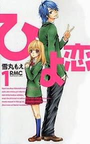 Hiyokoi - Il pulcino innamorato by Moe Yukimaru