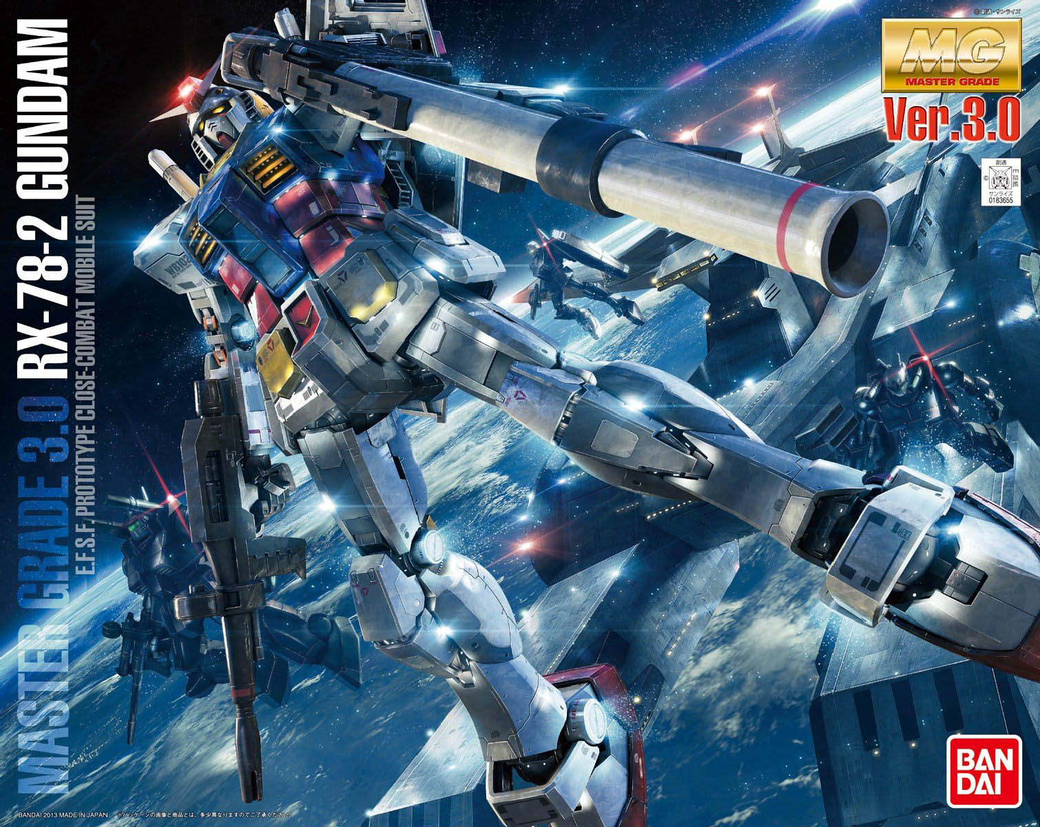 MG 1/100 RX-78-2 Gundam Ver. 3.0 Announced - Released in Japan!