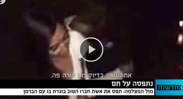צפו: החבר הטוב צילם את האישה בוגדת עם הברמן