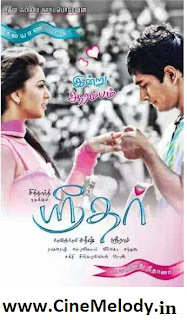 Click Here to Download Sridhar (2012) Tamil MP3 Songs Free Download