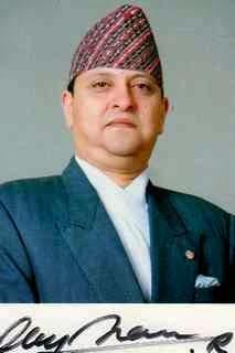 Gyanendra Shah, ancien roi du Népal