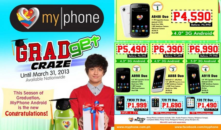 My Android Phone Philippines Price List