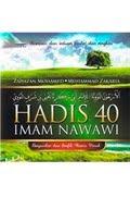HADITH 40 IMAM NAWAWI