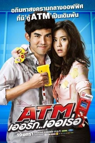 http://sonjayamedia.blogspot.com/2014/06/daftar-film-thailand-paling-sedih-romantis-terbaik.html
