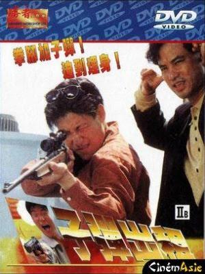 Bắn Mướn USLT - Bullet for Hire USLT (1991)