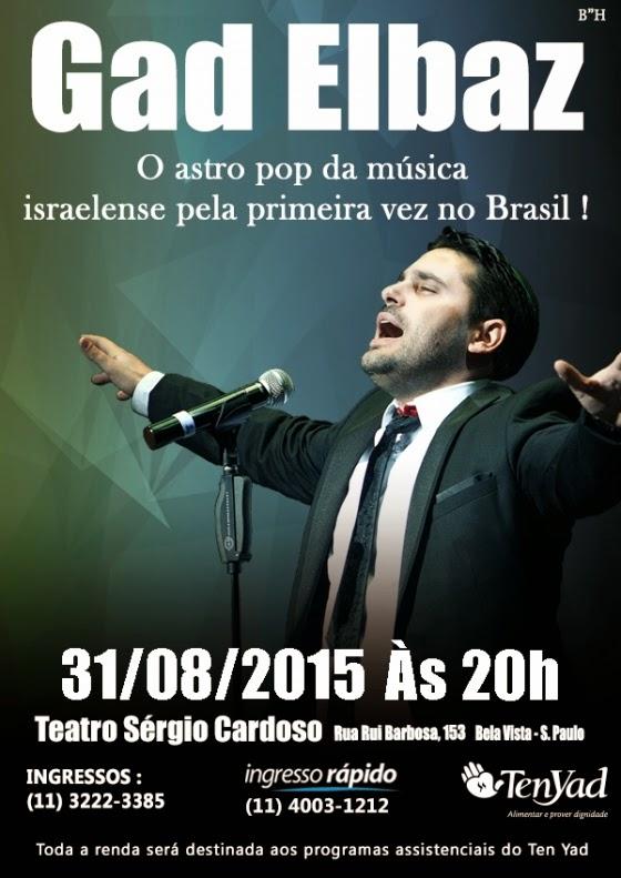 Gad Elbaz no Brasil