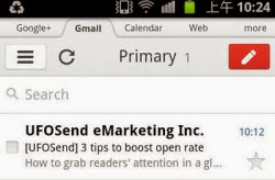Email marketing tips: Email preheader
