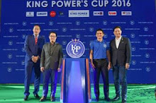 ทรู สนับสนุนการแข่งขันฟุตบอล King Power's cup