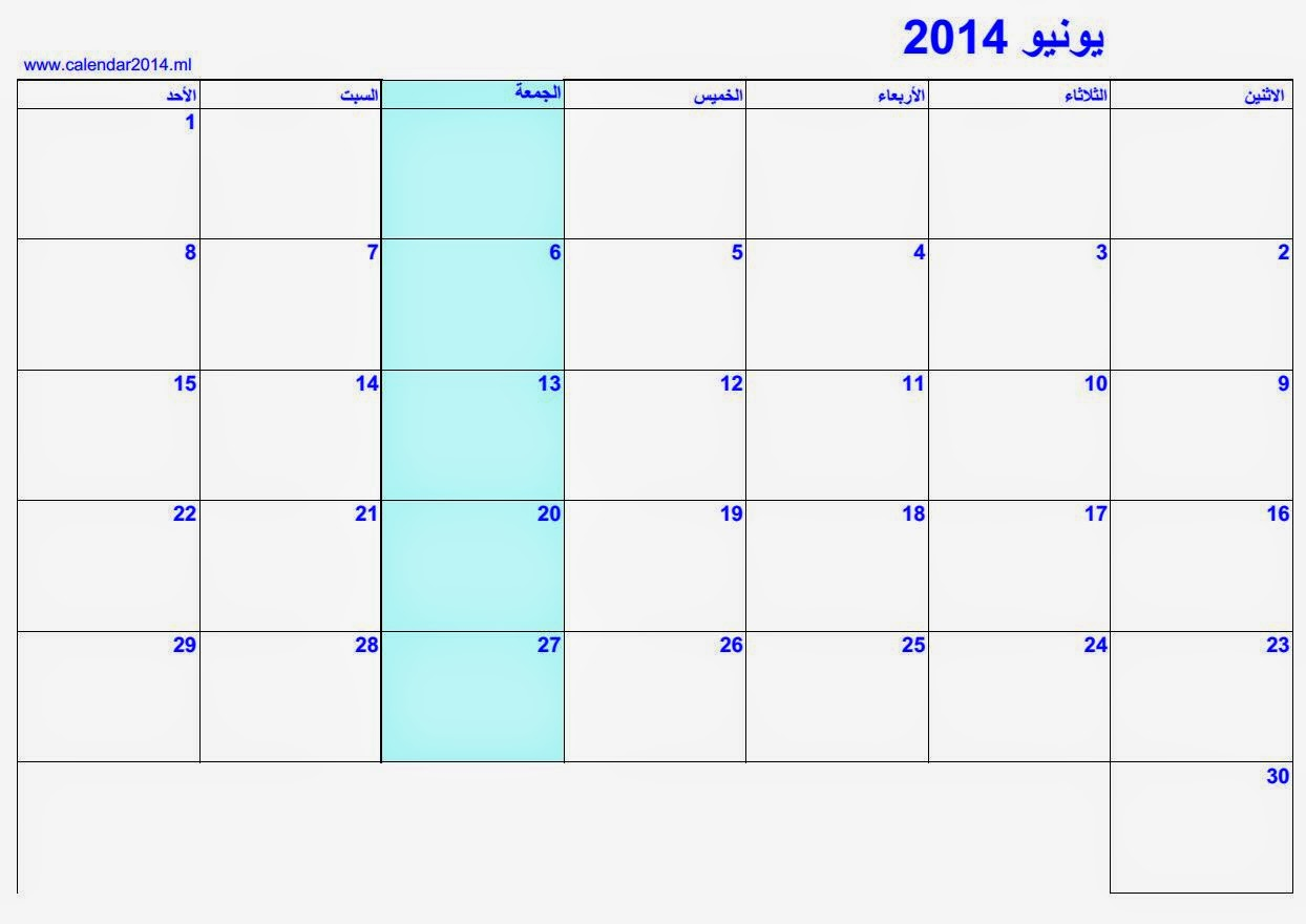 Search Results For 2014 Blank Calendar Template