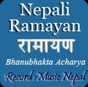 Nepali Ramayan