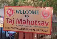 ताज महोत्सव में  पर्यटकों को आमंत्रित किया आगरा ने