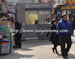 Seoul Tourist Information Center