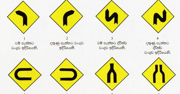 Image result for road signal sri lanka