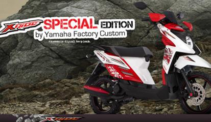 New Yamaha X-Ride Terbaru 2013 | Spesifikasi Lengkap dan Harga