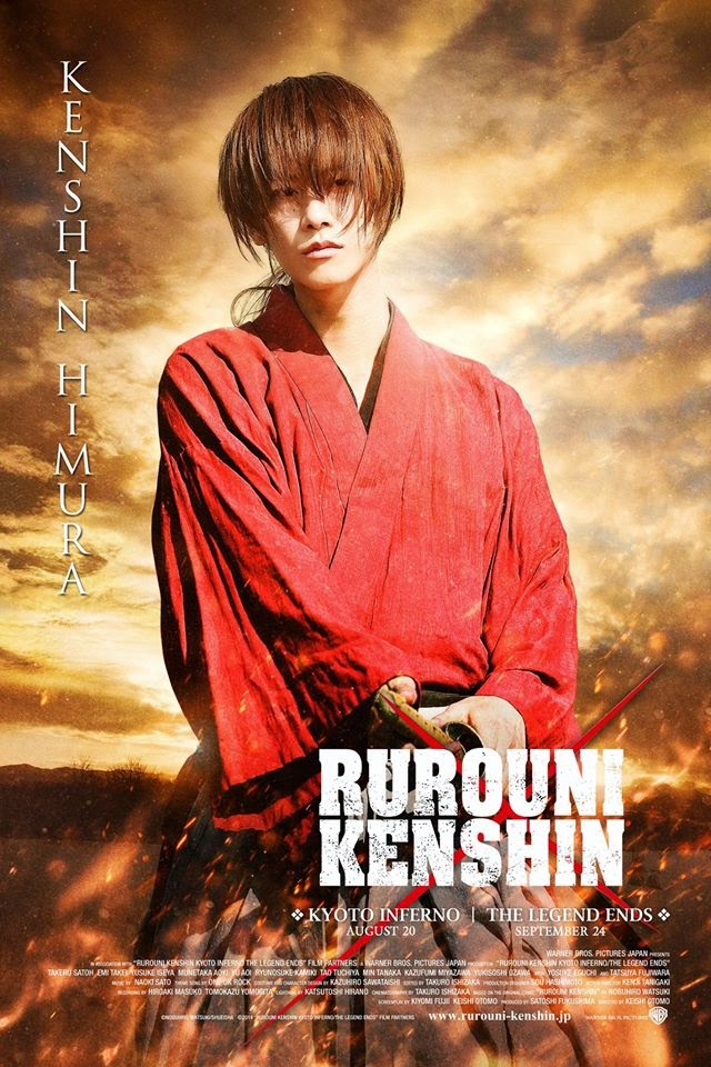 Rurouni Kenshin Kyoto Inferno Photos