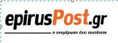 epirusPost