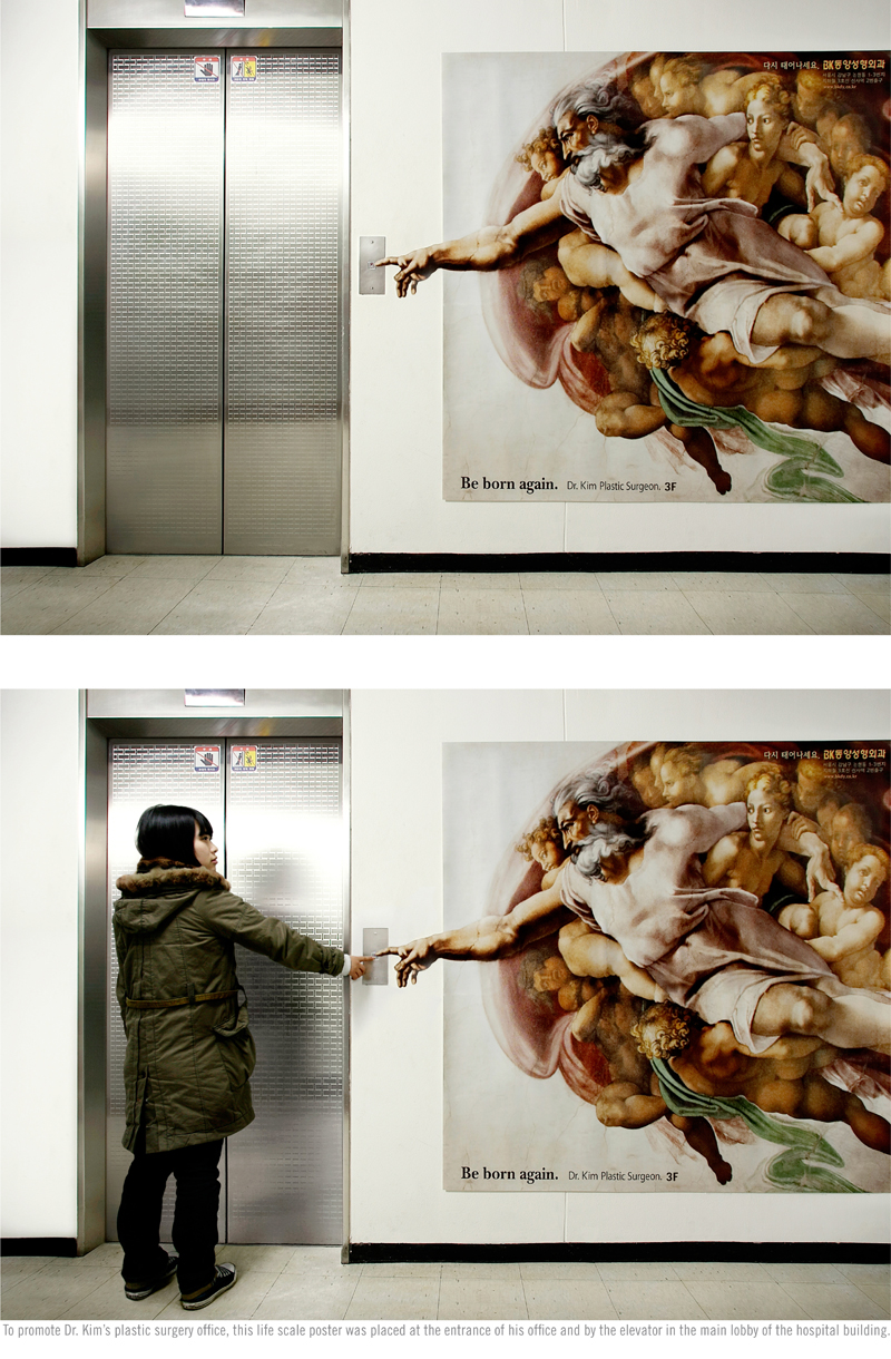 Plastic Surgery Clinic Be Born Again Top 27 Creative Elevator Advertisements