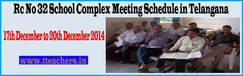 Rc No 32 School Complex Meeting Schedule in Telangana