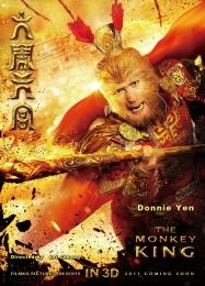 The Monkey King | Bmovies