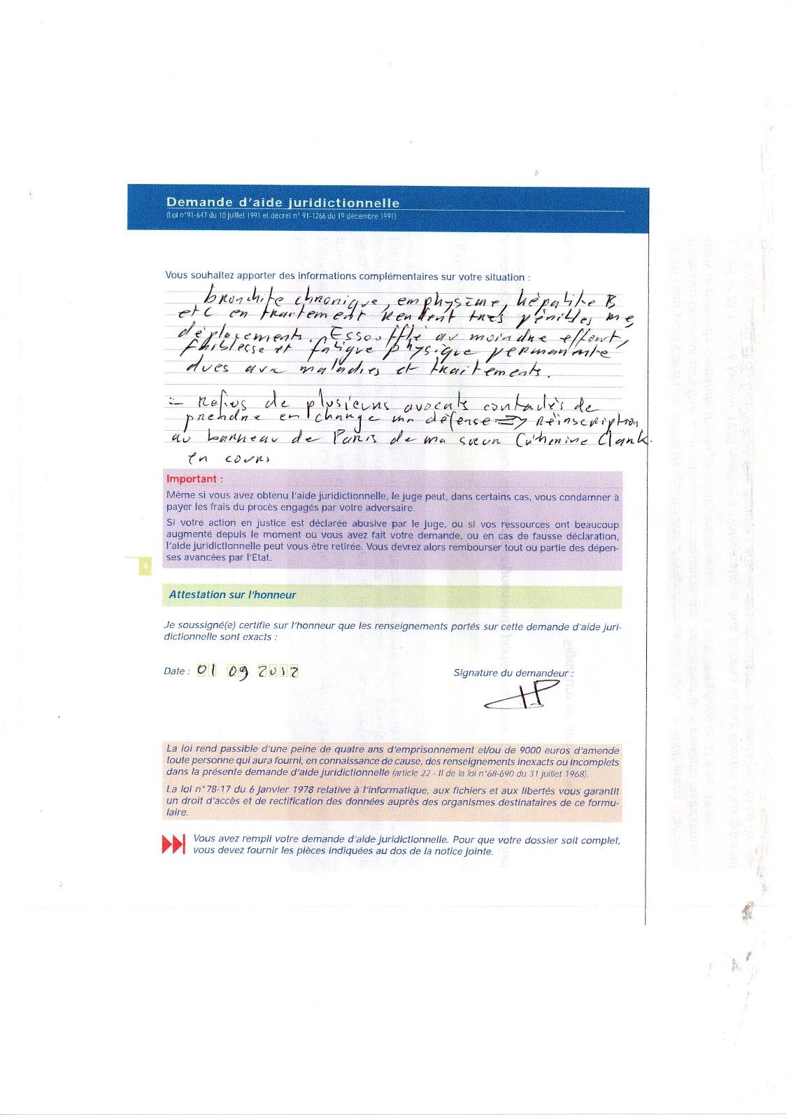 demande d aide juridictionnelle pour appel 19 sept 2012 nuit qui bl 202 mit patrice h 233 nin