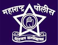 Maharashta Police Logo
