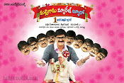 Malligadu Marriage Bureau movie wallpapers-thumbnail-5
