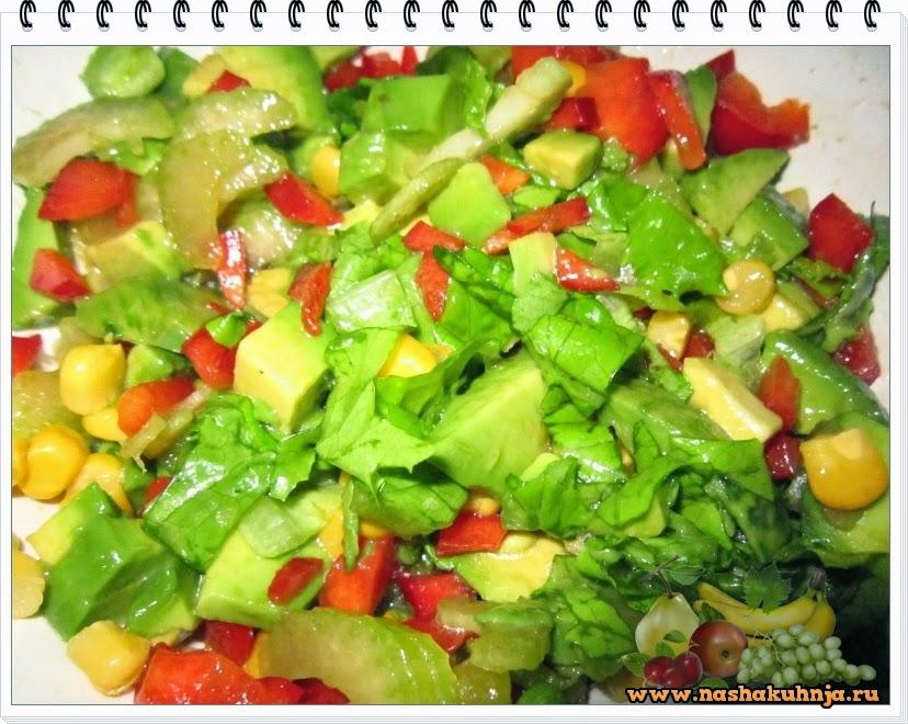 Сочный салат из авокадо и овощей