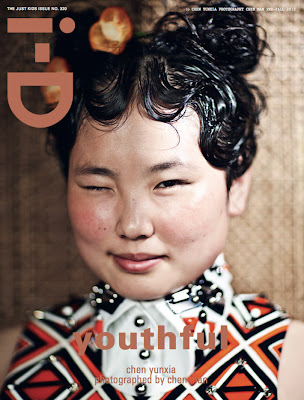 i-D Magazine The Just Kids issue-7