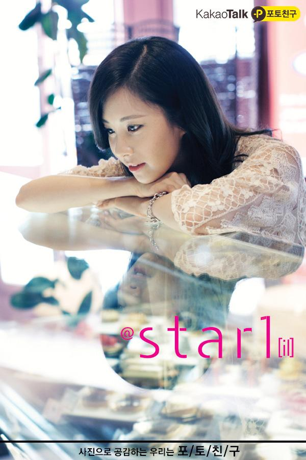 "[PICTURE] SNSD ""KakaoTalk"" for Star1 Magazine"
