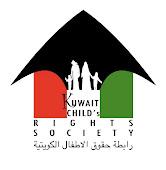 رابطة حقوق الأطفال الكويتية