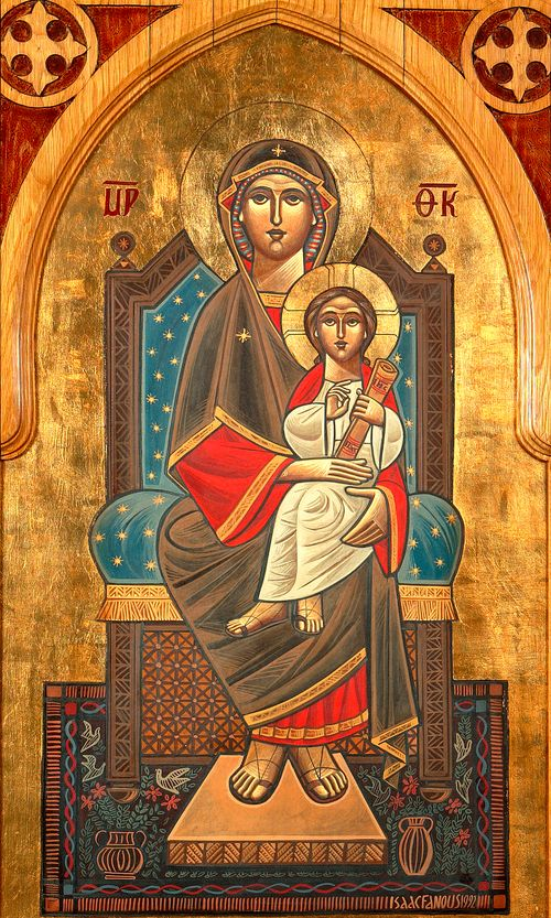 Santa Maria, Mãe de Jesus, ora por nós.
