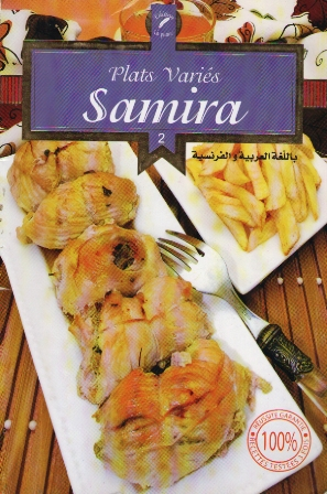 La cuisine alg rienne samira plats varies for Samira tv cuisine