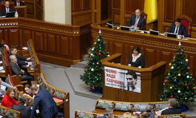 The Verkhovna Rada adopted budget for 2016